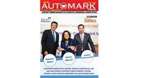 Monthly Automark Magazine December 2019