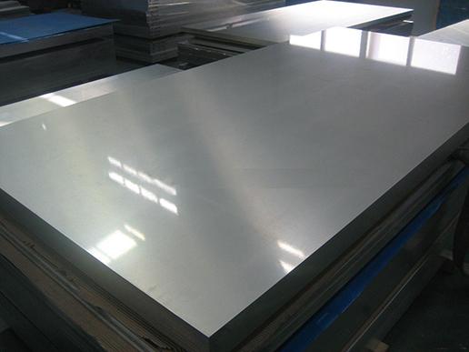 Tấm inox 304 dày 2mm