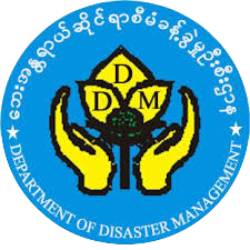 Department of Disaster Management (DDM)