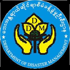 Department of Disaster Management (DDM)