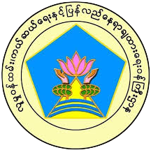 Ministry of Social Welfare, Relief and Resettlement (MSWRR)