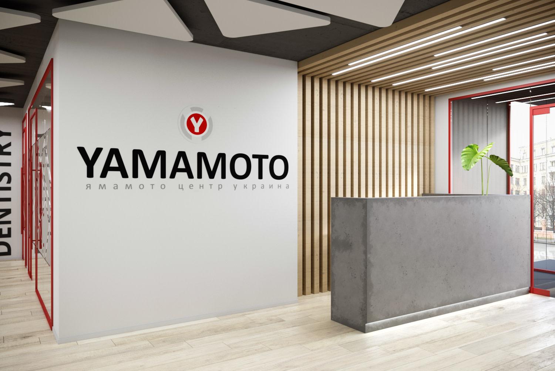 Офис YAMAMOTO