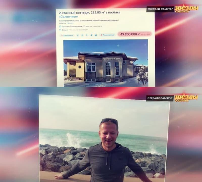 Родственники распродают многомиллионное состояние Людмилы Сенчиной