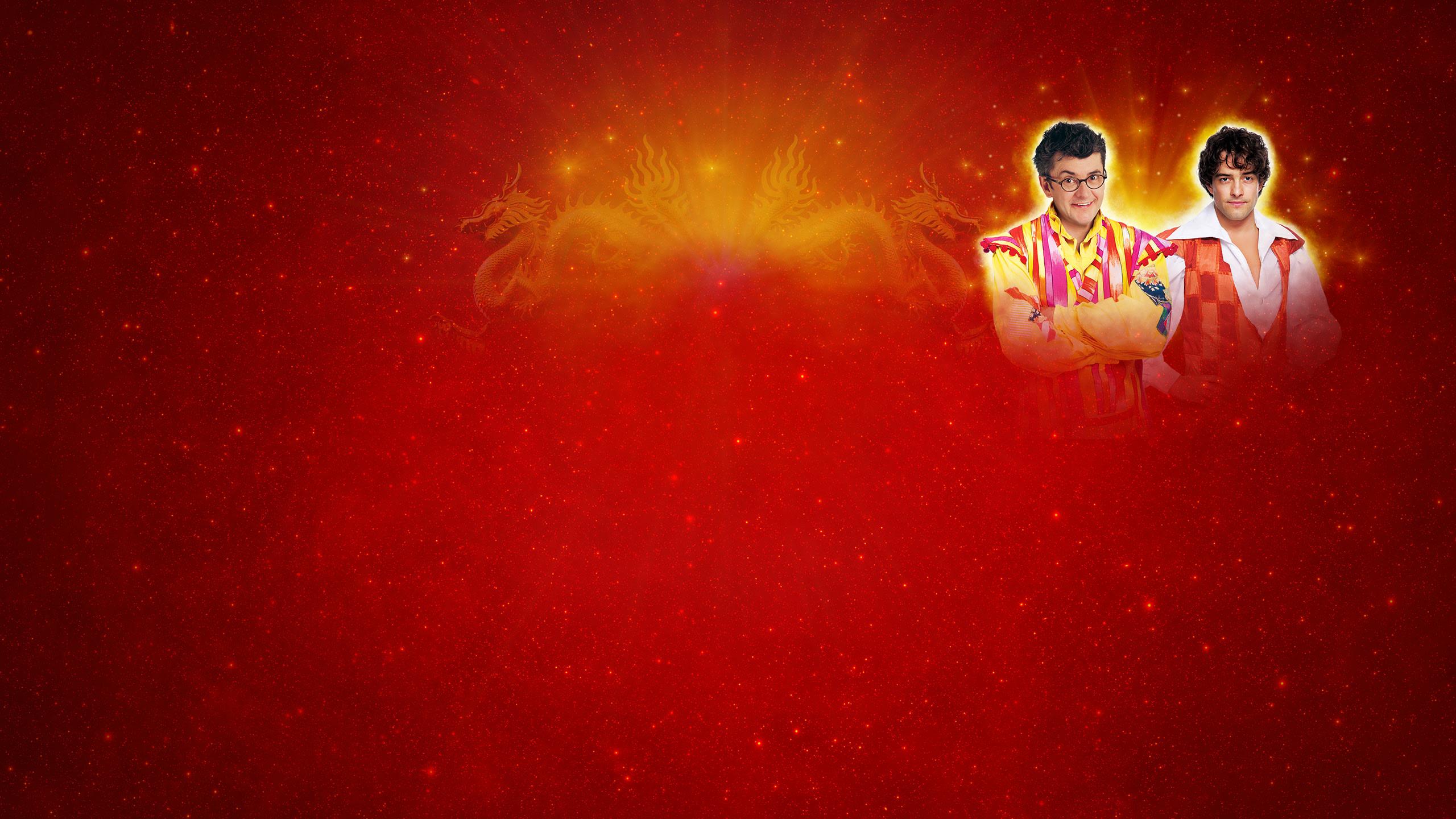 Aladdin MK header