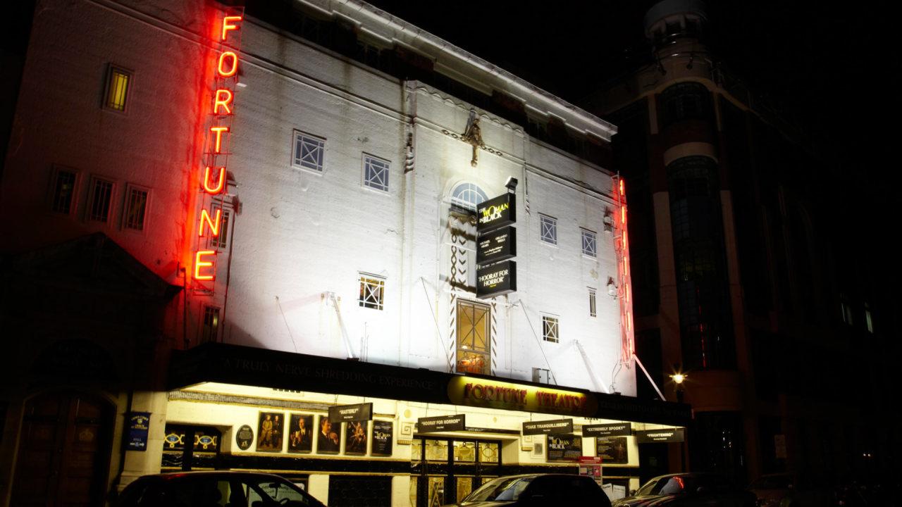 Fortune Theatre External