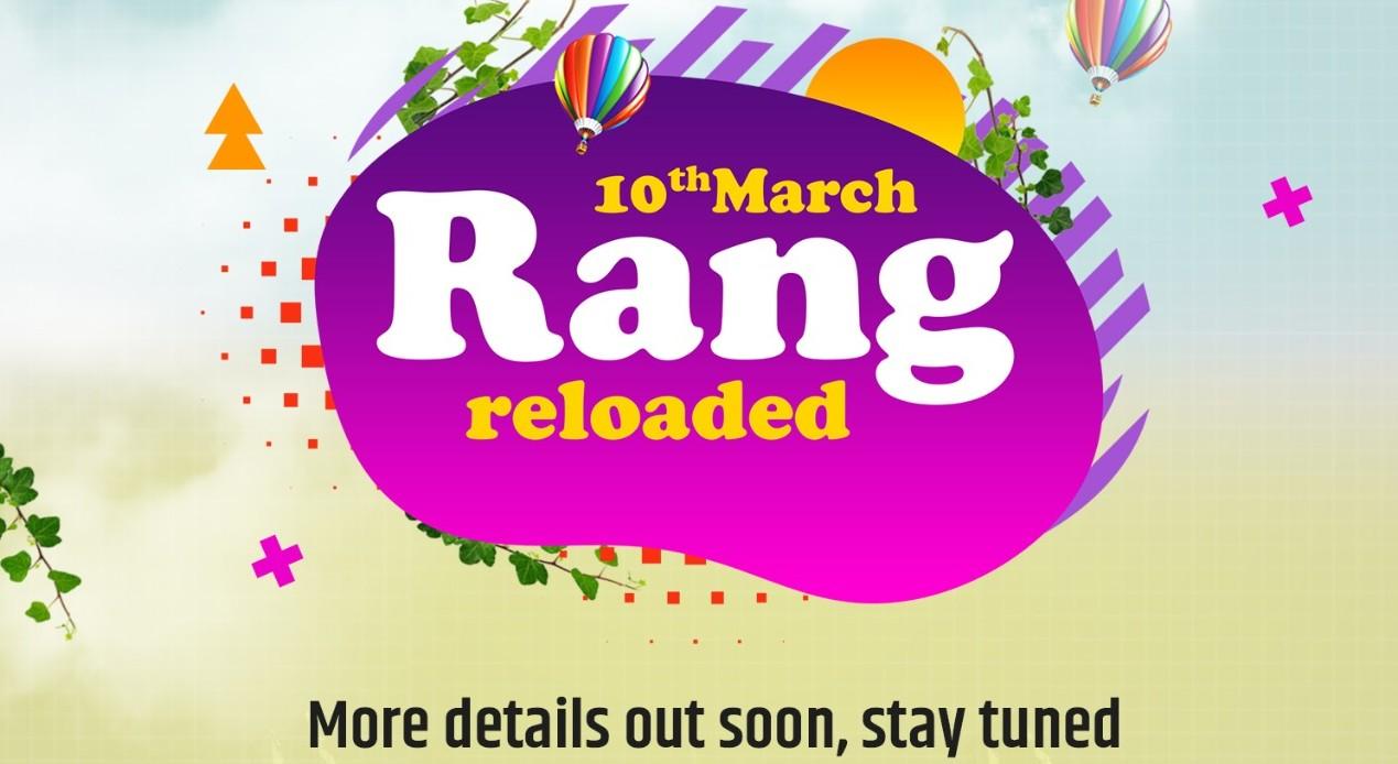 Rang Reloaded Festival 2020