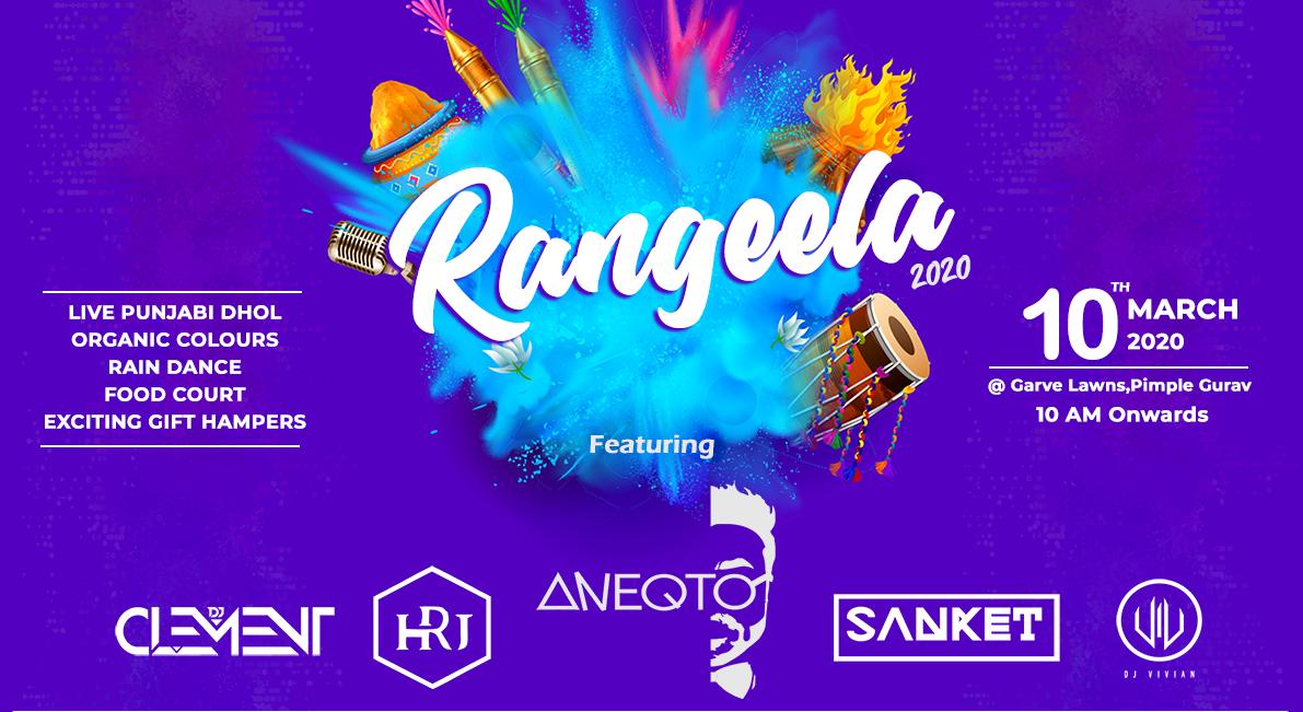 Rangeela 2020