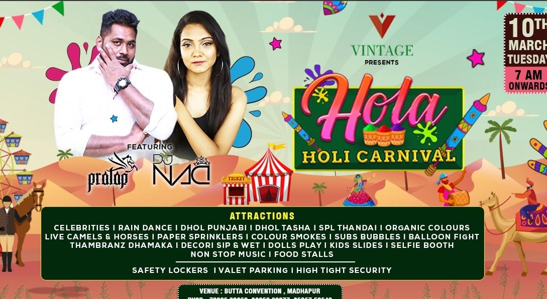 Hola Holi Carnival @ Butta Convention