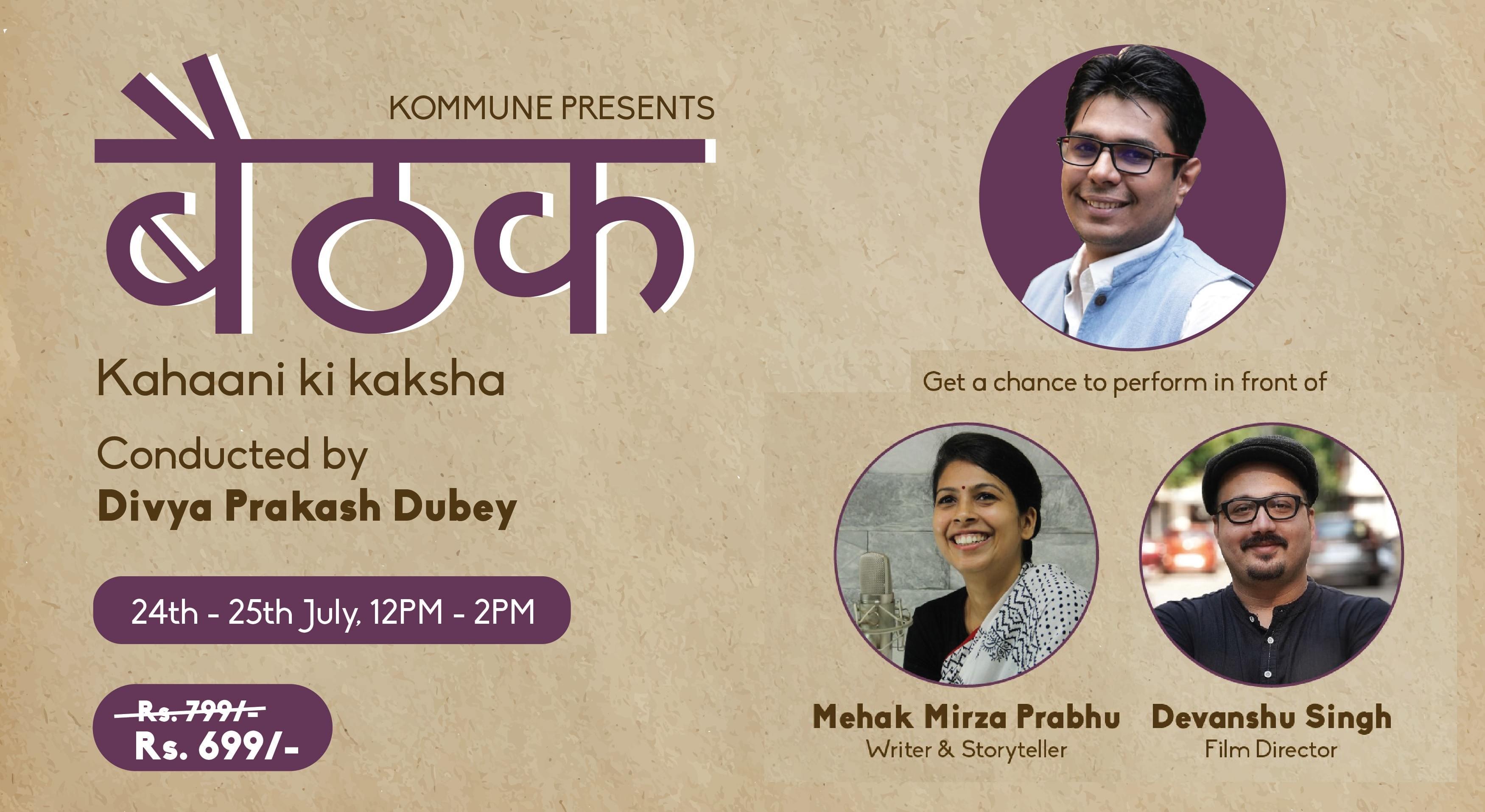 Kommune Presents Baithak 2.0: Kahaani ki Kaksha