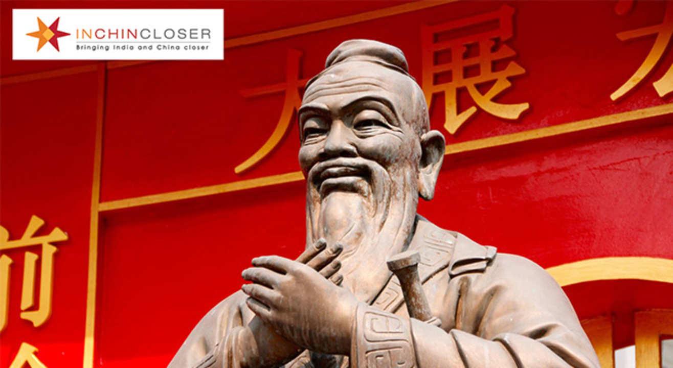 Beginners Mandarin with Inchin Closer
