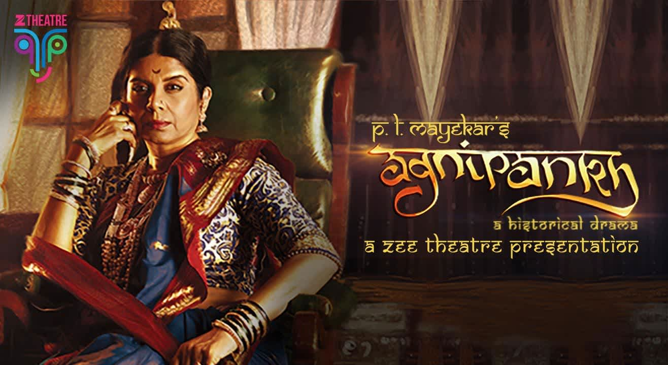 Zee Theatre Presents Agnipankh, Mumbai