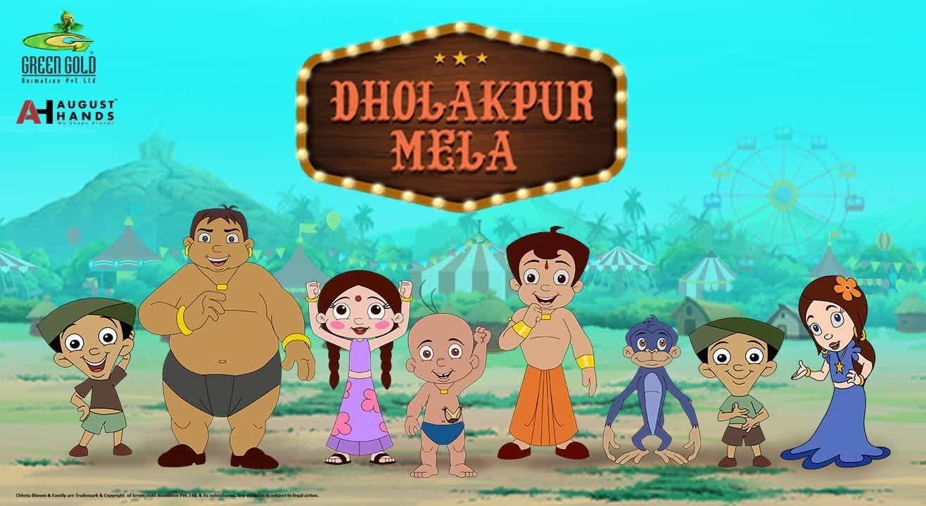 Dholakpur Mela