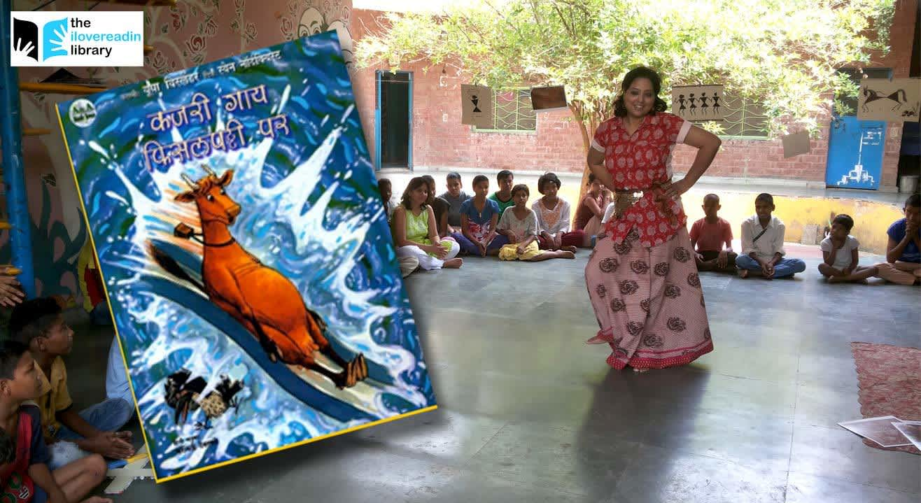 Kajri Gayen Phisalpatti Par - Hindustani Storytelling