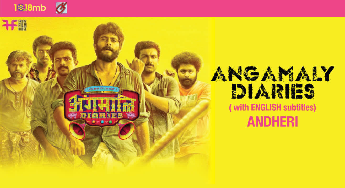Angamaly Diaries (with English subtitles)