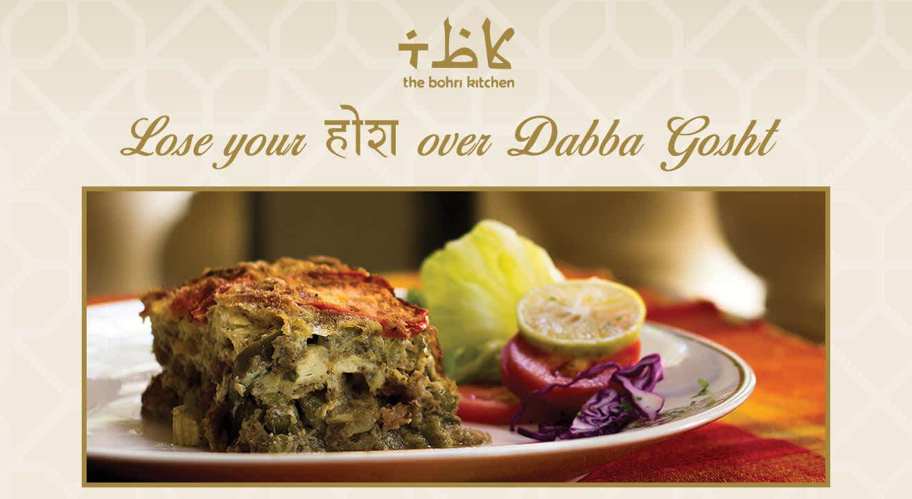 Lose Your होश Over Dabba Gosht
