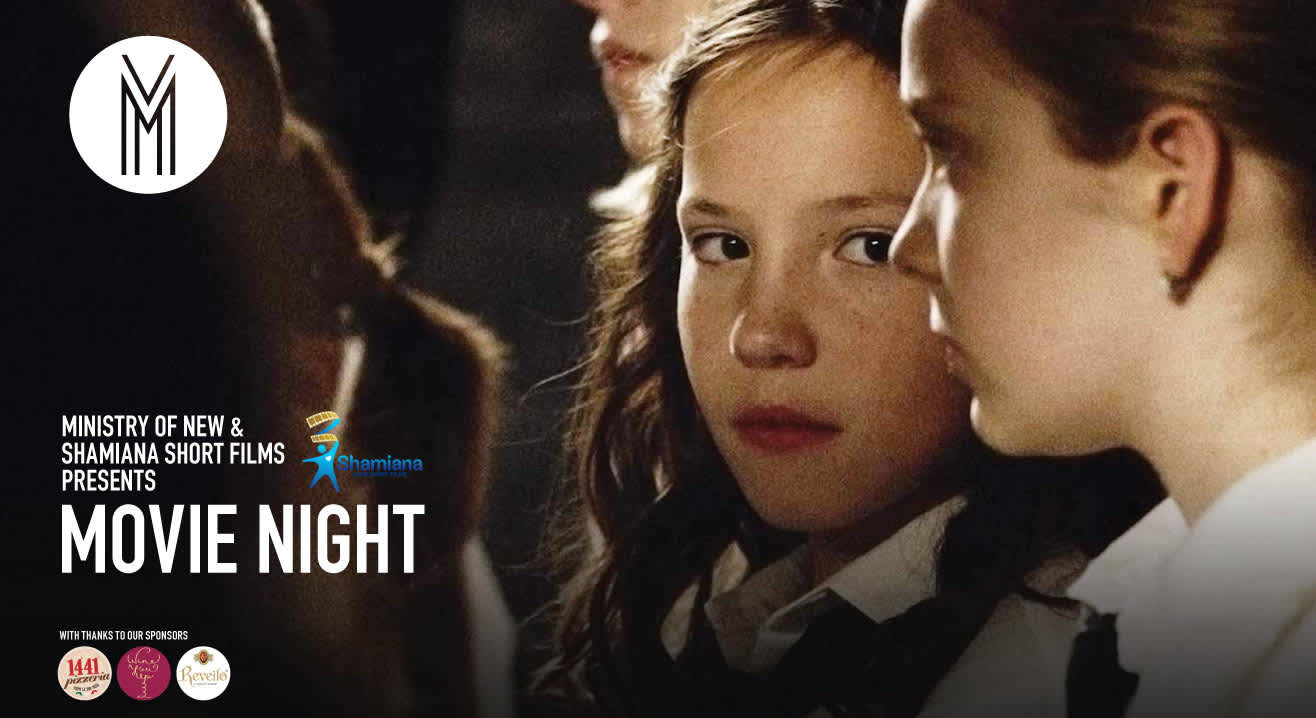 Shamiana Short Films Night