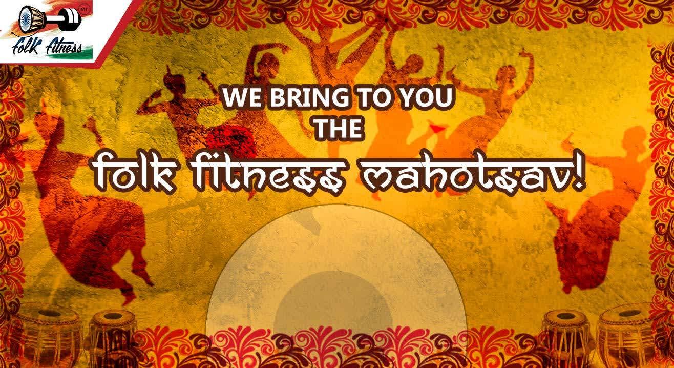 Folk Fitness Mahotsav