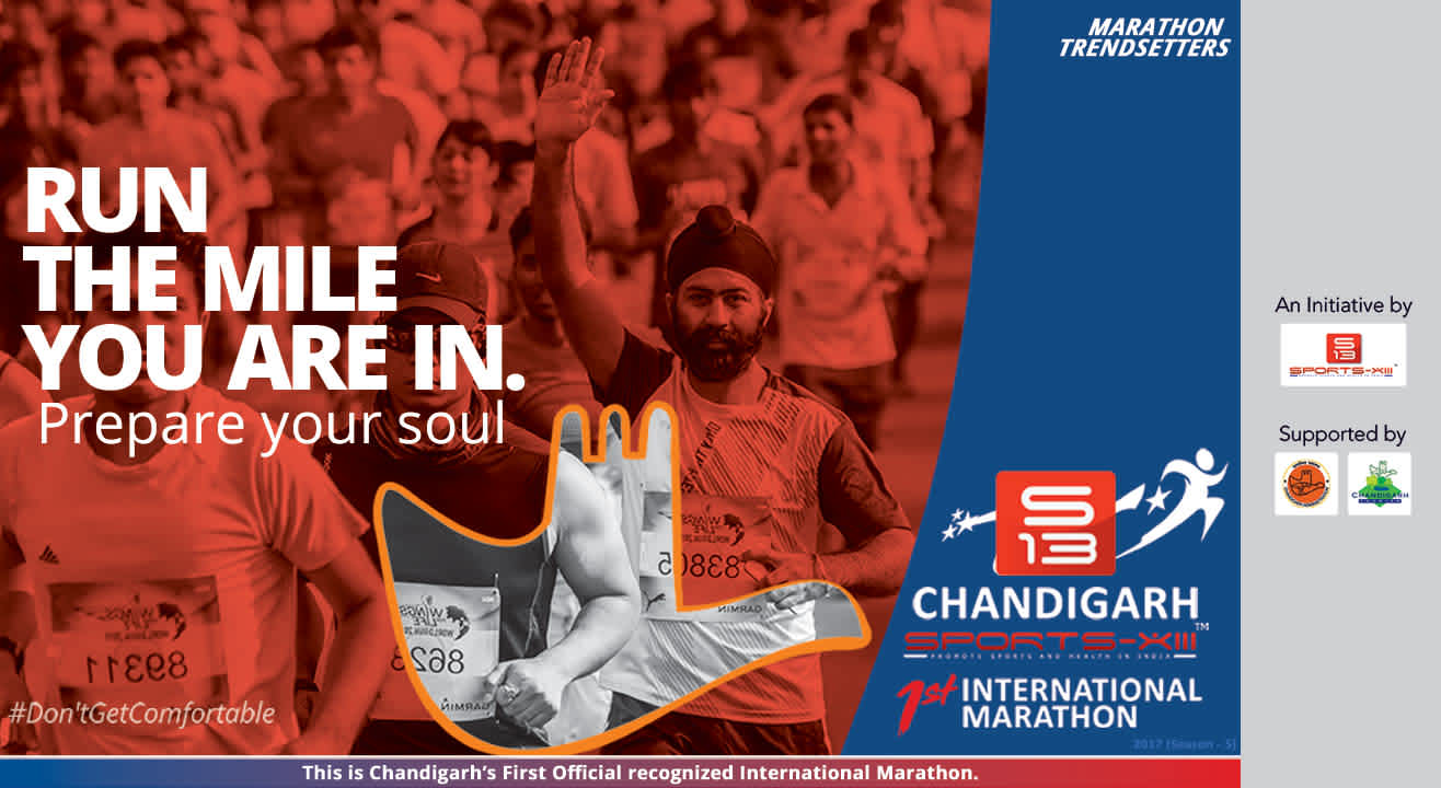 Chandigarh Marathon 2017 (Season 5)