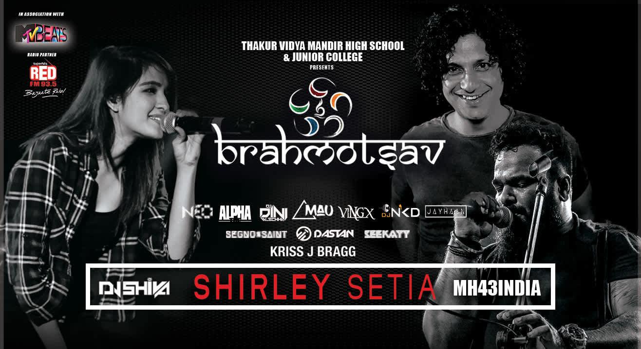 Brahmotsav, 2017