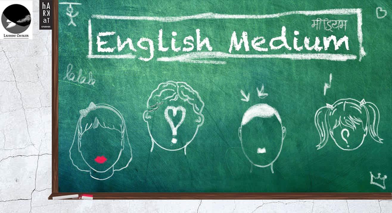 English Medium
