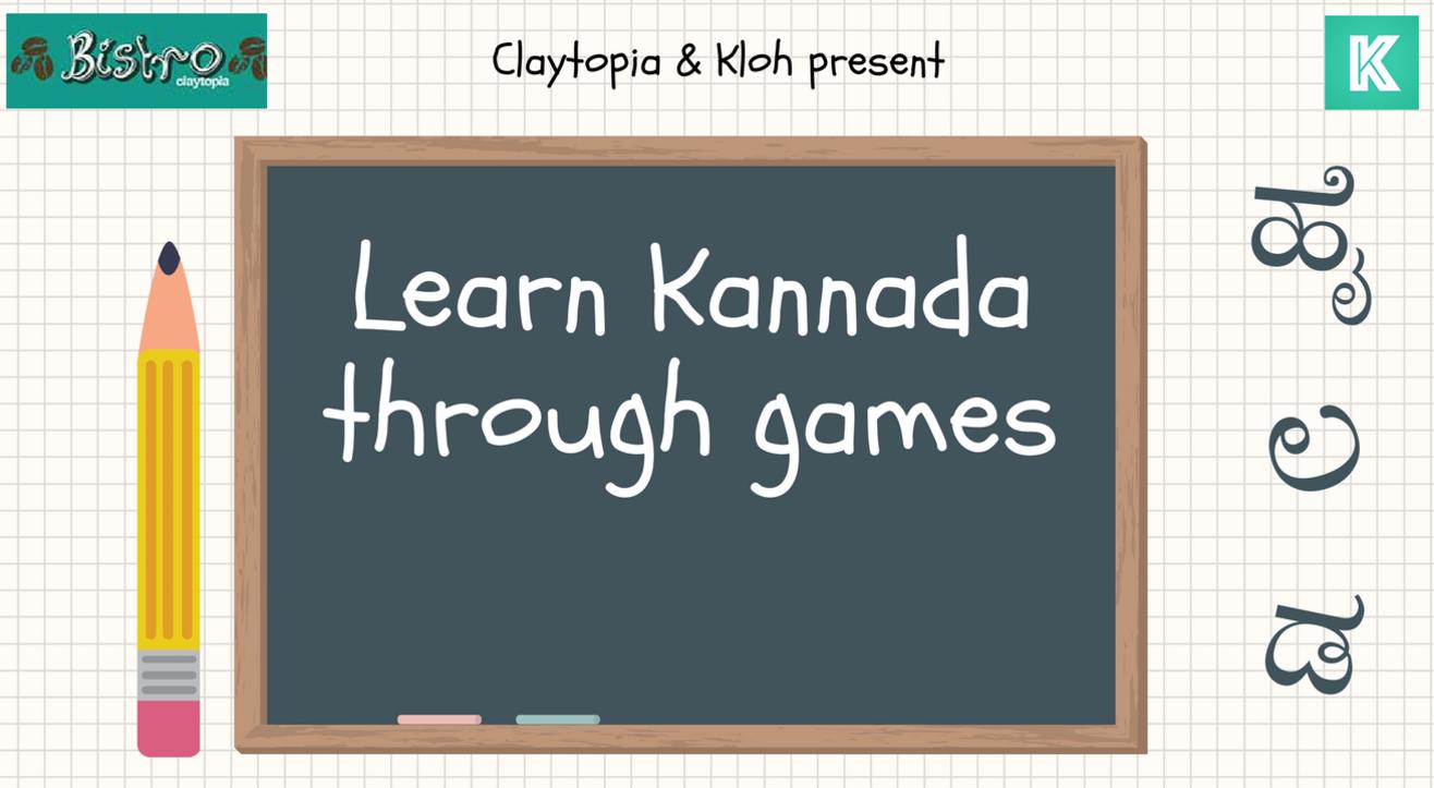 Learn Kannada Through Games