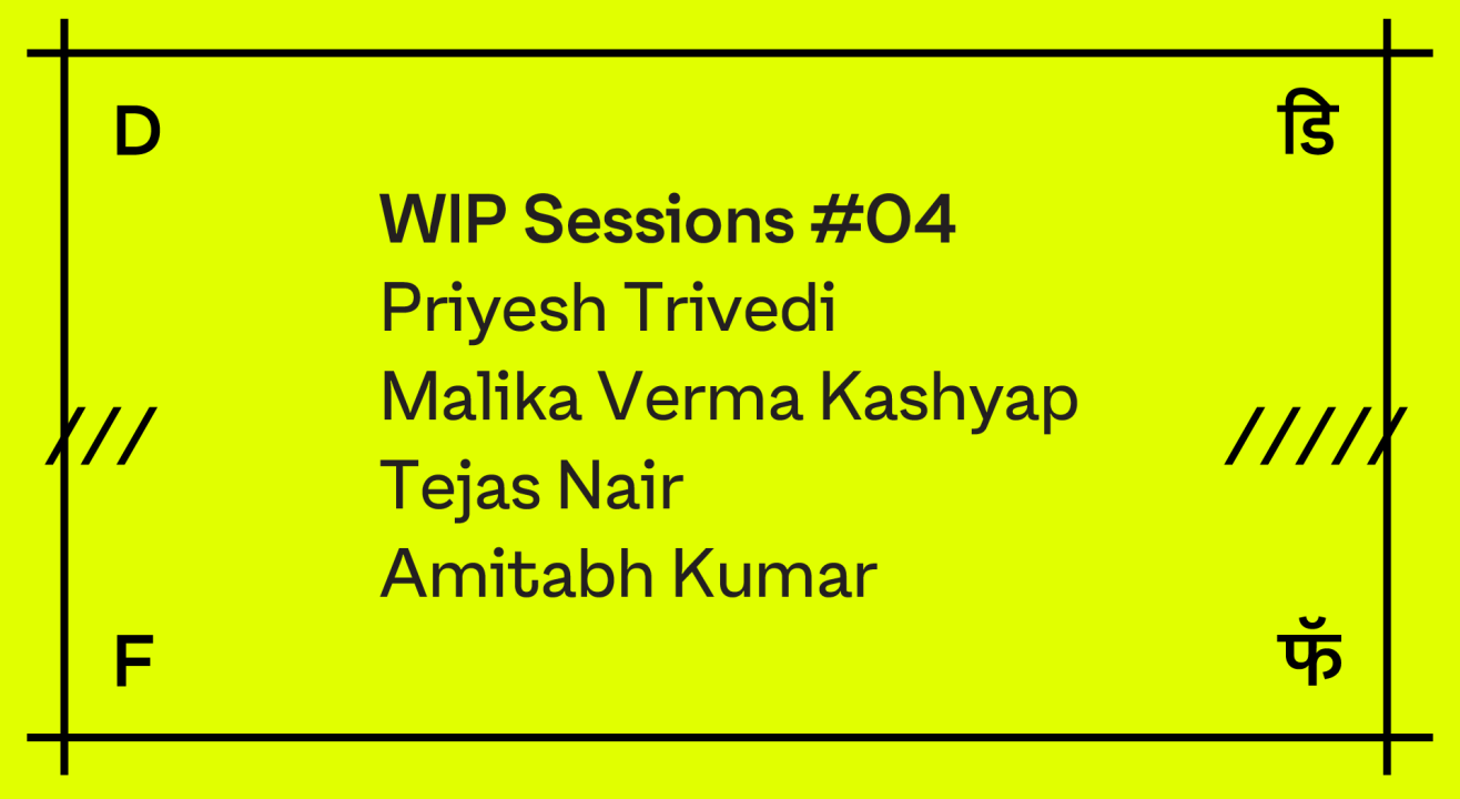 WIP Sessions #04 by Design Fabric