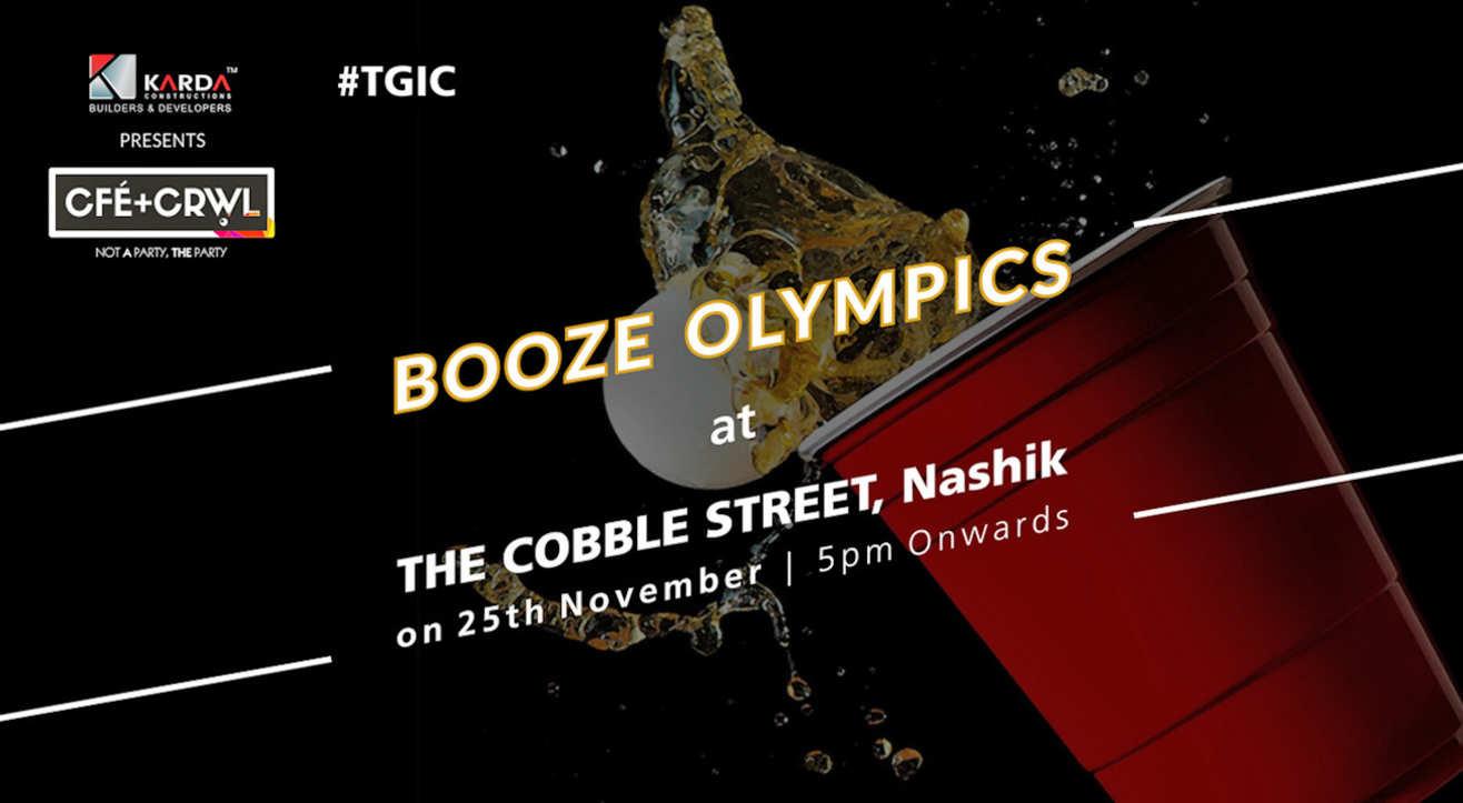 Booze Olympics - Cafe Crawl