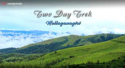 Two-day trek to Karnataka's highest peak, Mullayanagiri
