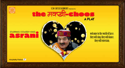 The MakhiChoos starring Comedy King Asrani by LCM Entertainment