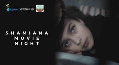 Shamiana Short Film Nights