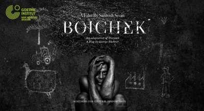 Cultural Release: Boichek (Hindi) - Screening + Q&A - Goethe Institute/Max-Mueller Bhavan