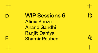WIP Sessions 06 by Design Fabric