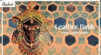 Leather Batik