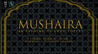 Mushaira - An Evening of Urdu Poetry