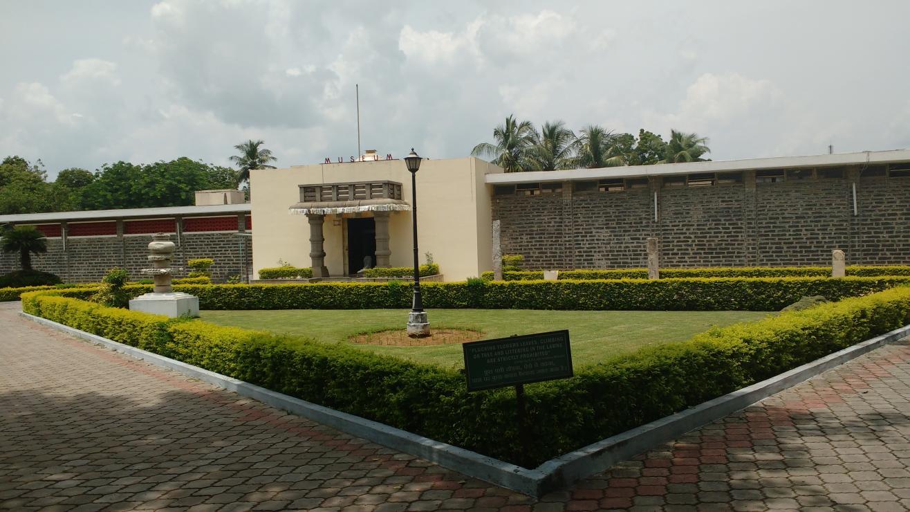 ASI Archaeological Site Museum, Amravati