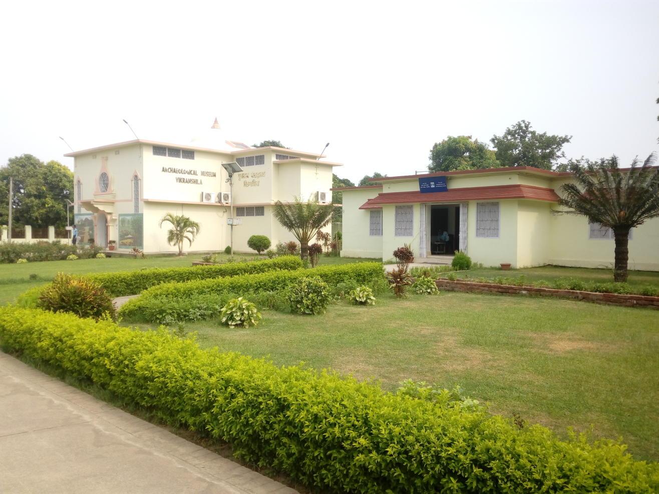 ASI Archaeological Site Museum, Vikramshila