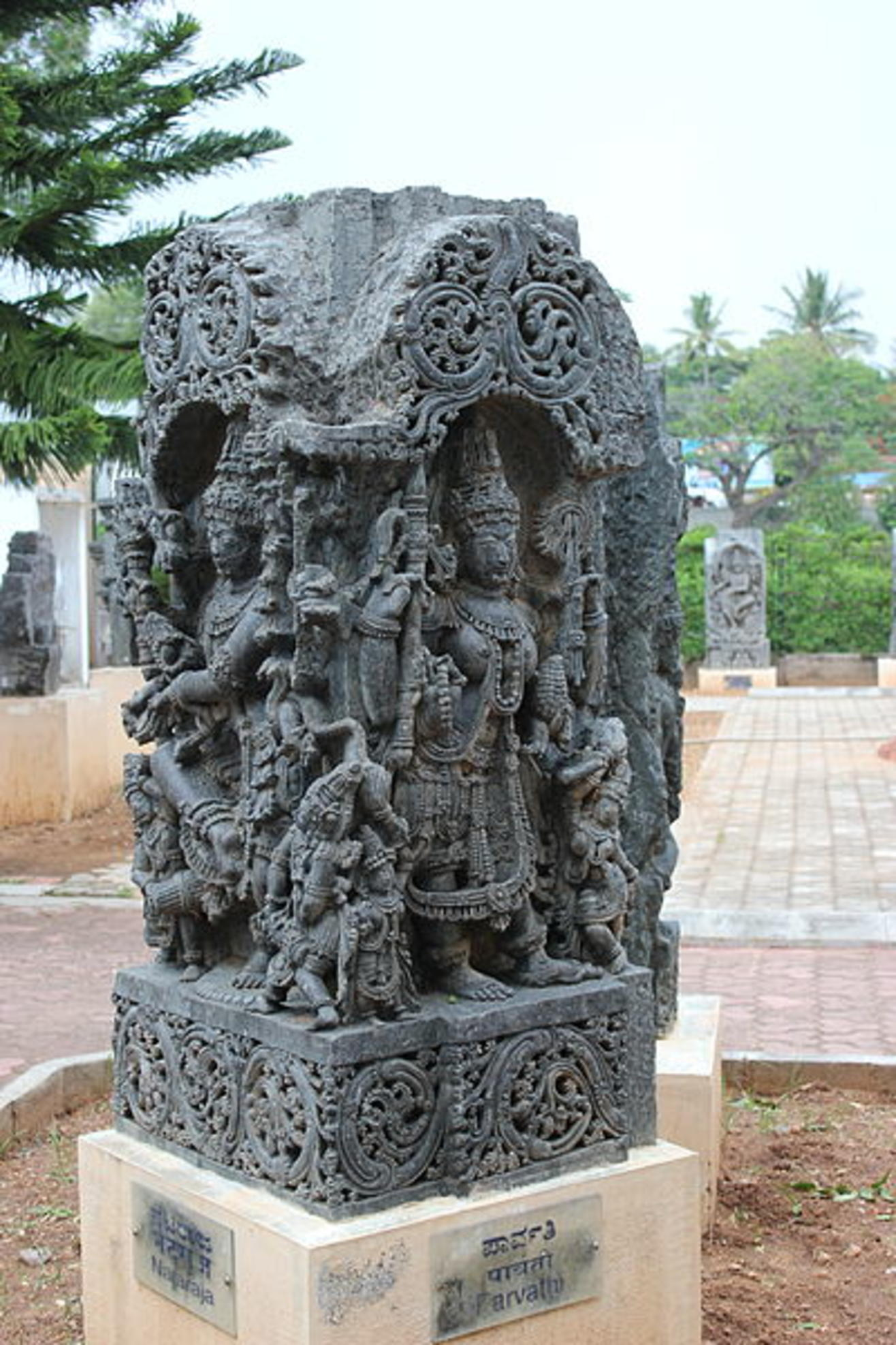ASI Archaeological Site Museum, Halebidu