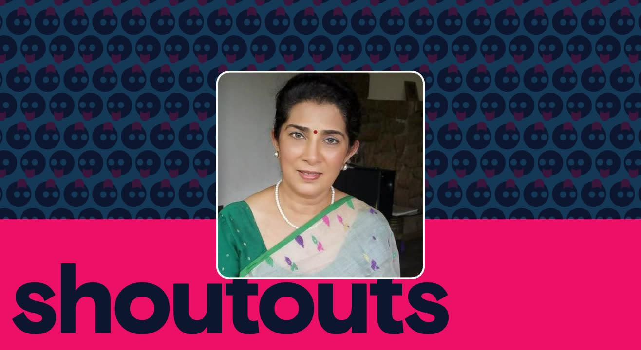 Request a shoutout by Gargi Patel