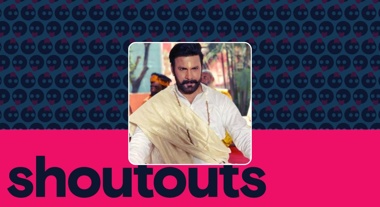 Request a shoutout by Vaquar