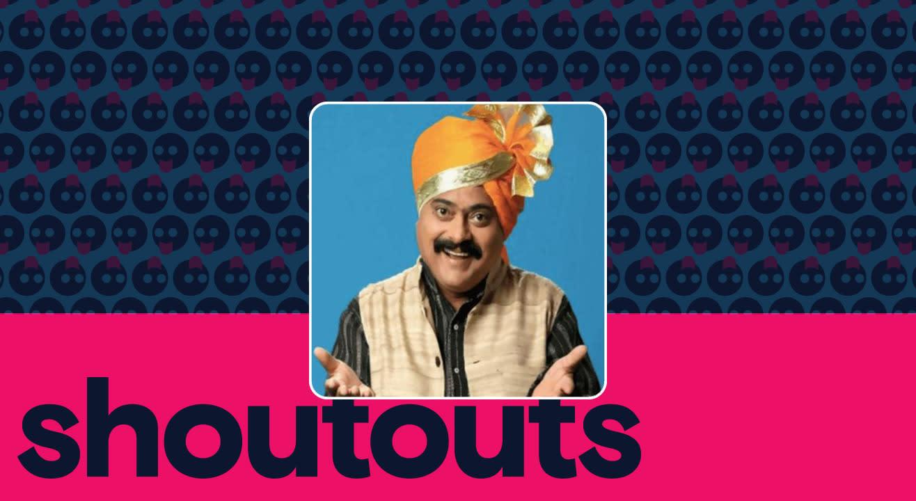 Request a shoutout for Bharat Ganeshpure