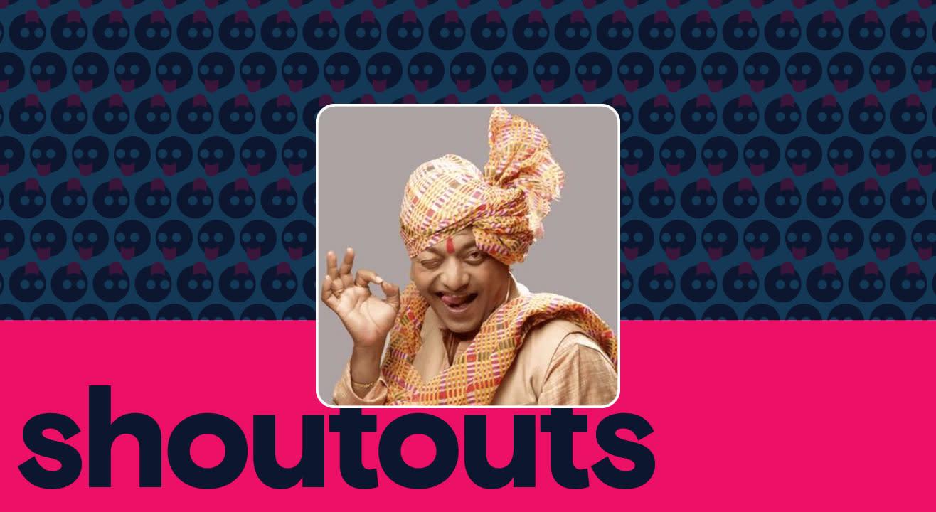 Request a shoutout for Vijay Kadam