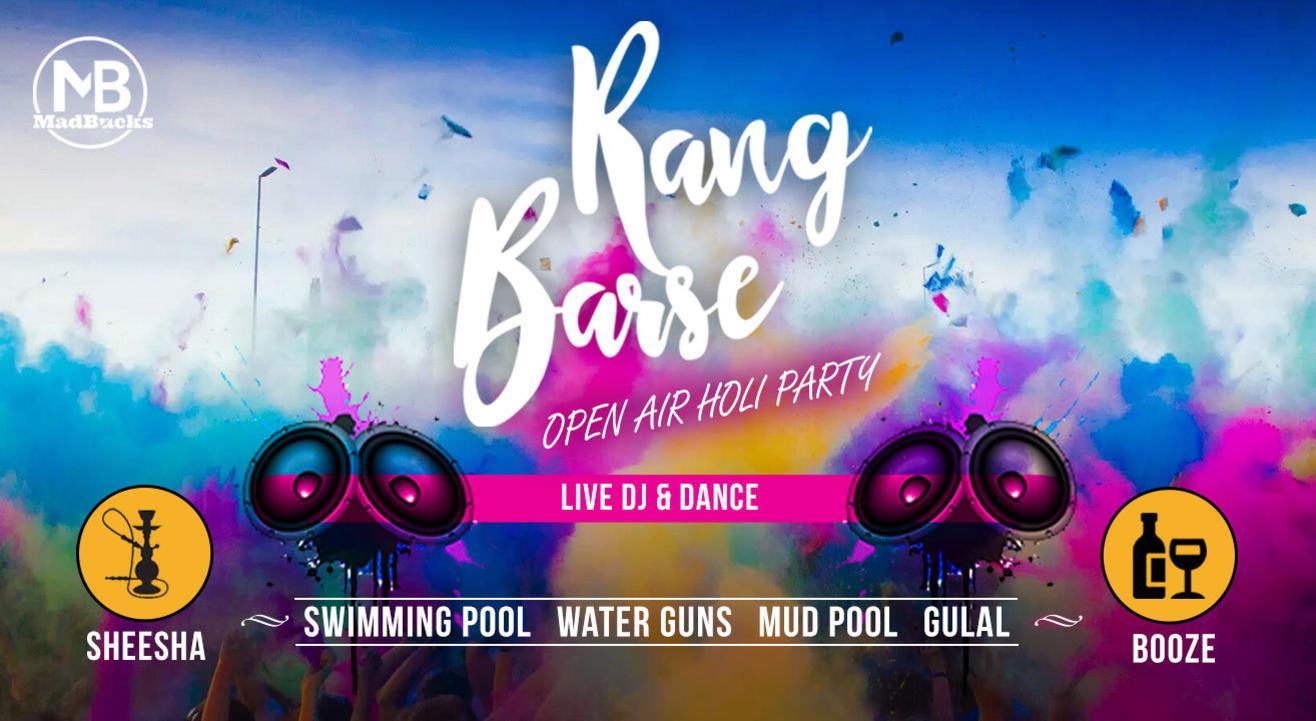 Rang Barse - Open Air Holi Party