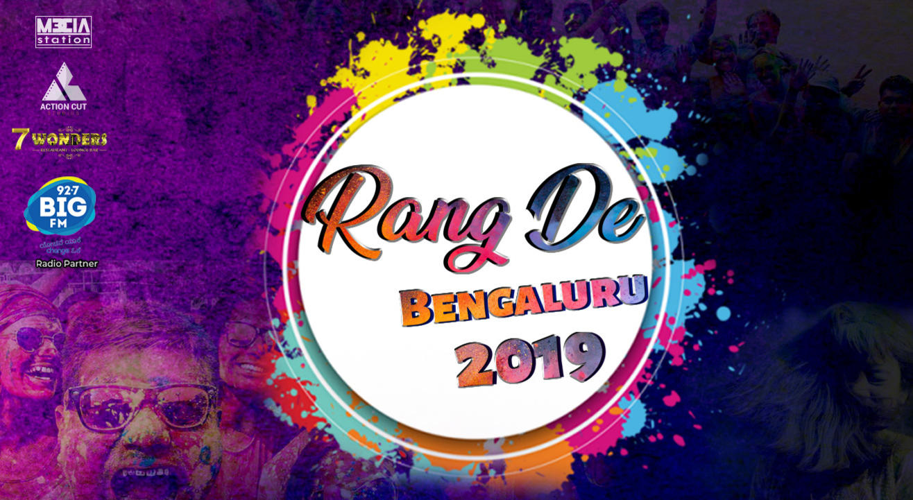 Holi Pool Party - Rang De Bengaluru 2019