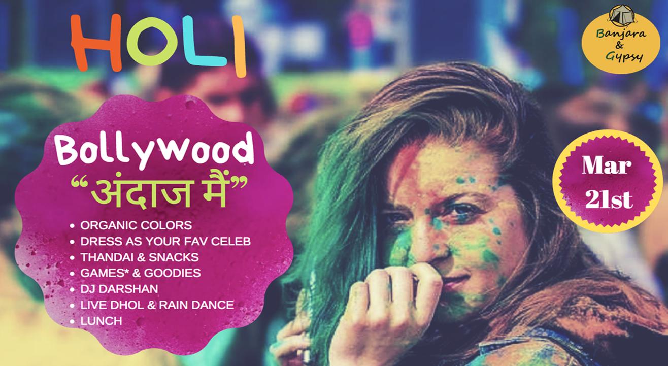 Holi Bollywood Andaaz mein