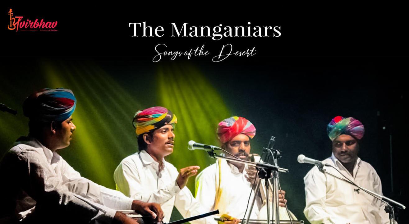 The Manganiars – Songs from the Desert