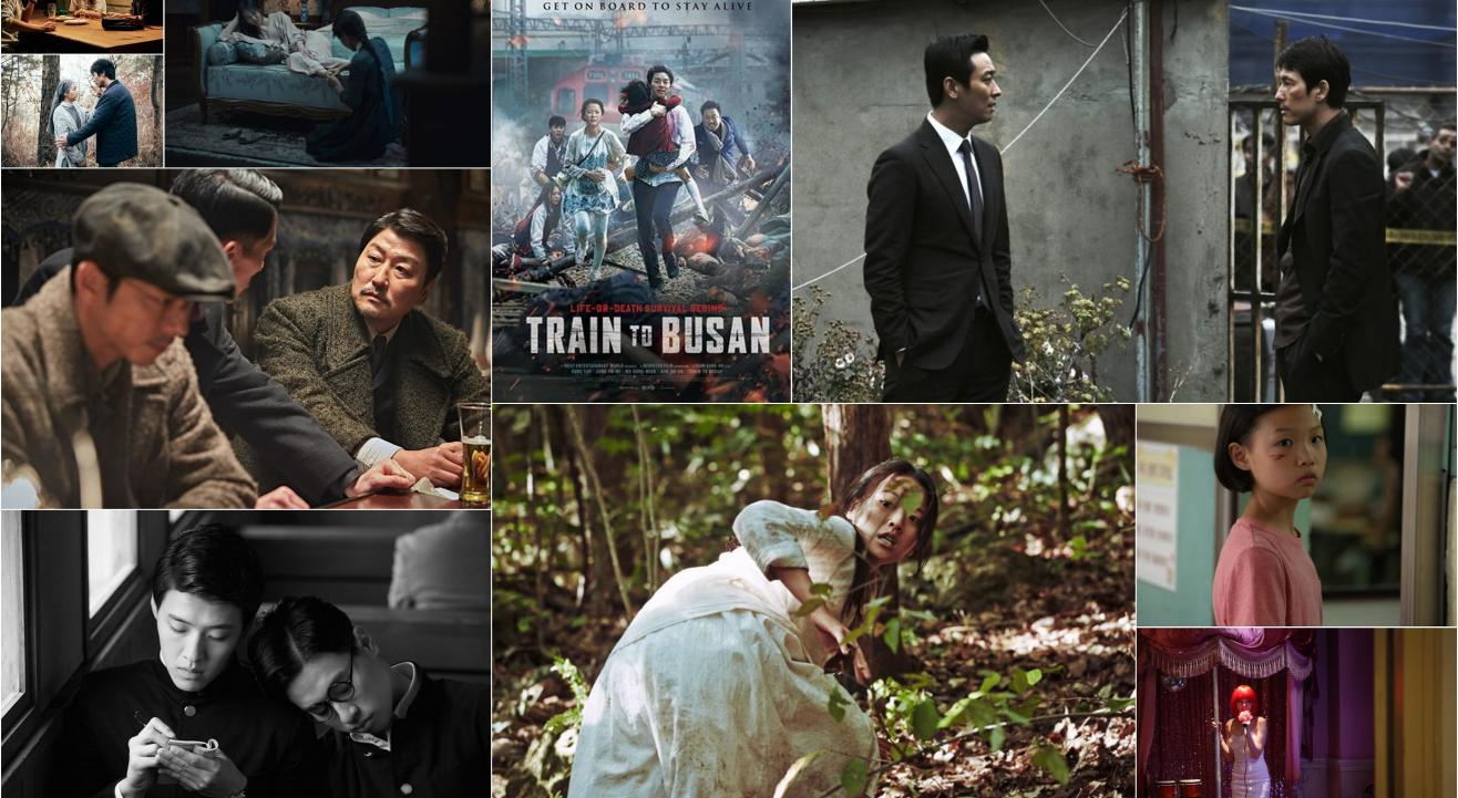 Dialogues with Cinema (Korean Cinema)