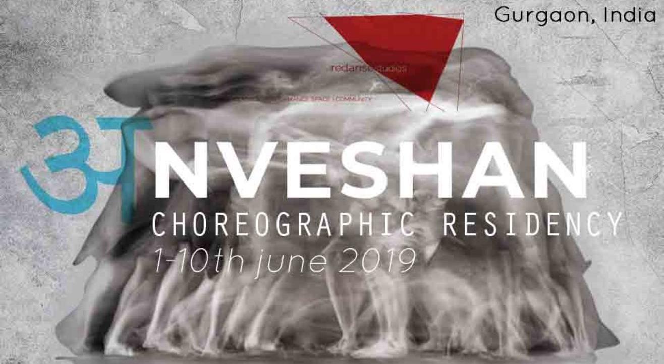 Anveshan Choreographic Residency 2019