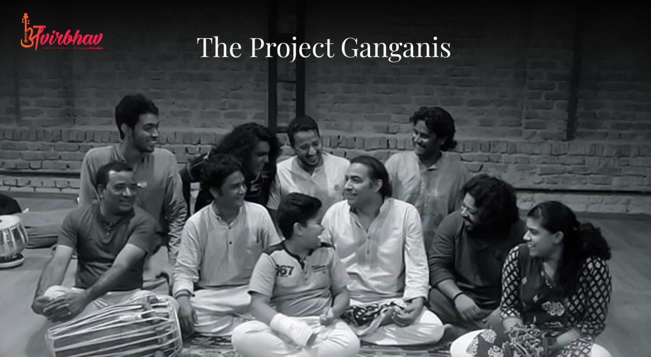The Project Ganganis