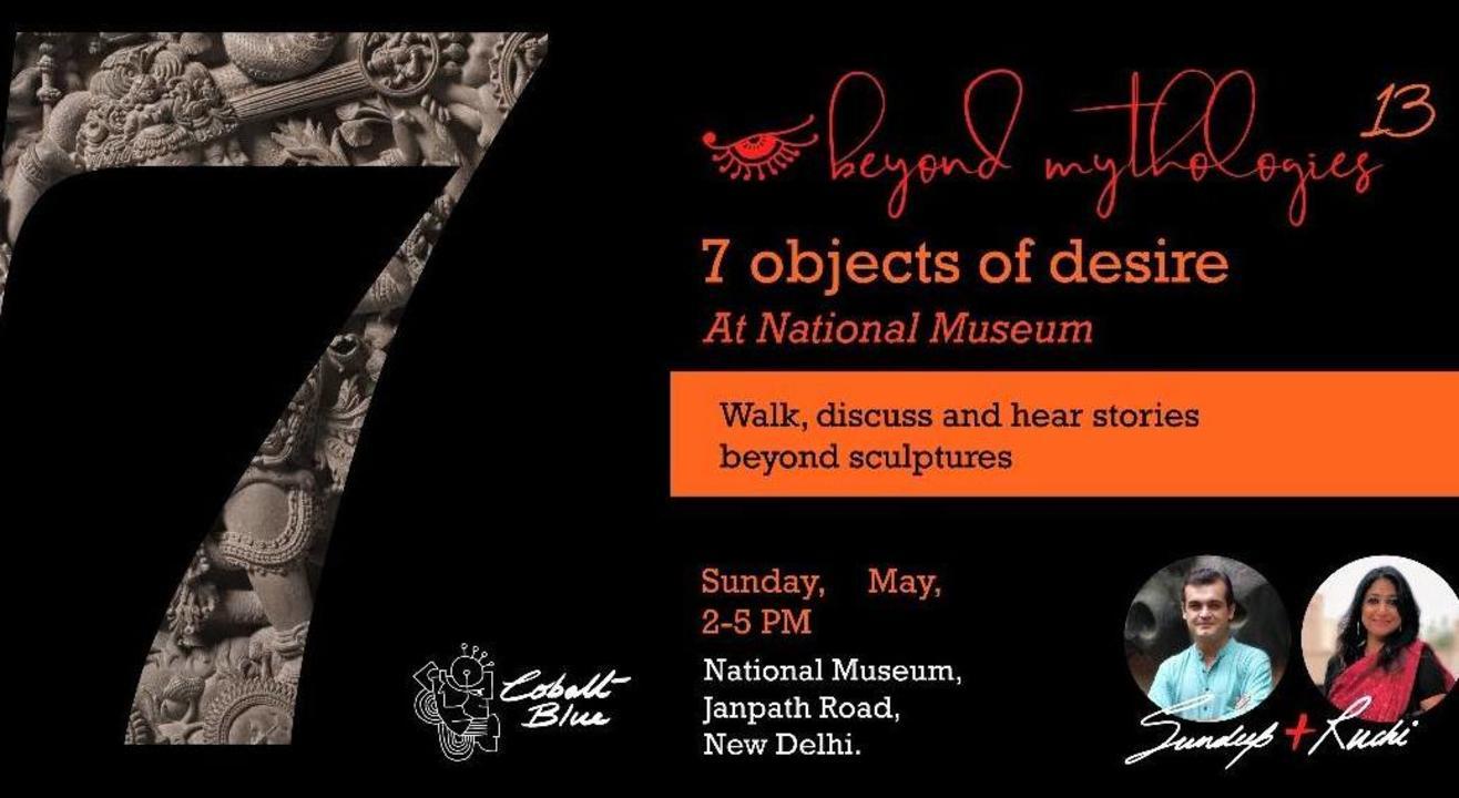 7 Objects Of Desire - Beyond Mythologies13