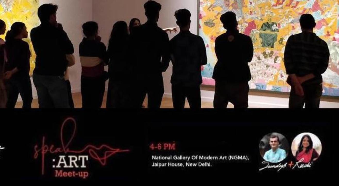 Speak : ART Meet Up